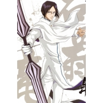 Free Shipping Bleach Ishida Uryuu Cosplay Costume for Halloween and Christmas