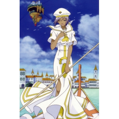 Aria Athena Glory Cosplay Costume Free Shipping for Halloween and Christmas