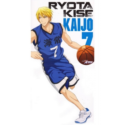 Kuroko no Basket Kaijo Kise Ryota Cosplay Costume Free Shipping for Halloween and Christmas