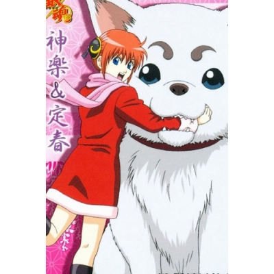 Free Shipping Gintama Kagura Cosplay Dress Wig